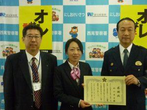 名仁澤署長(左)から感謝状を贈られる杉山さん(中央)と伊藤支店長(右)