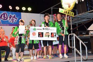 表彰式でステージに上るJAチーム