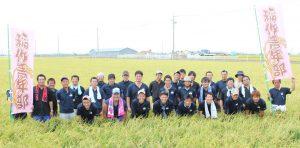 西尾の米づくりの未来を担う稲作青年部メンバー
