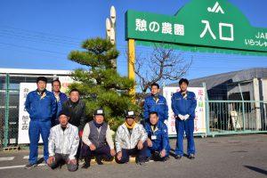 ジャンボ門松と福地植木生産組合の生産者、JA職員ら