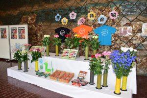 「西尾の農産物」コーナーで、切花・野菜などを紹介