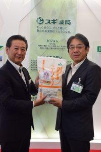 スギ薬局グループ本社で西尾産米の販売について懇談を行った鈴木取締役(右)とJAの都築常務(左)