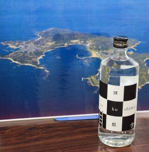 完成した芋焼酎「sakushima ~咲島~」